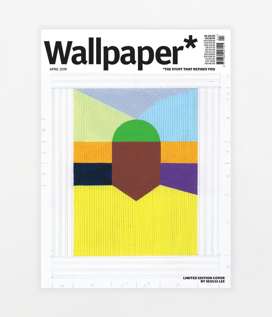 August 2019 Issue Of Wallpaper Magazine